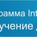 https://edu.i-bur.ru/images/cover/group/125/thumb_7a12370e4f3bc2cffbab1bef6d946ecd.jpg