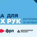 https://edu.i-bur.ru/images/cover/group/88/thumb_c6289e3d7caeafc0ac4f7e8ef75feca9.png