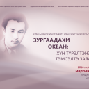 https://edu.i-bur.ru/images/groupphotos/100/662/thumb_7a4162ea12a743e7106b6163.png