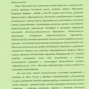 https://edu.i-bur.ru/images/photos/3965/1041/thumb_547c2770043e13be44934e10.jpg