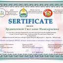 https://edu.i-bur.ru/images/photos/7647/1045/thumb_749e0015481d16f93461d2f1.jpg