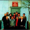 Коллектив ЦДЮ в 1996 г